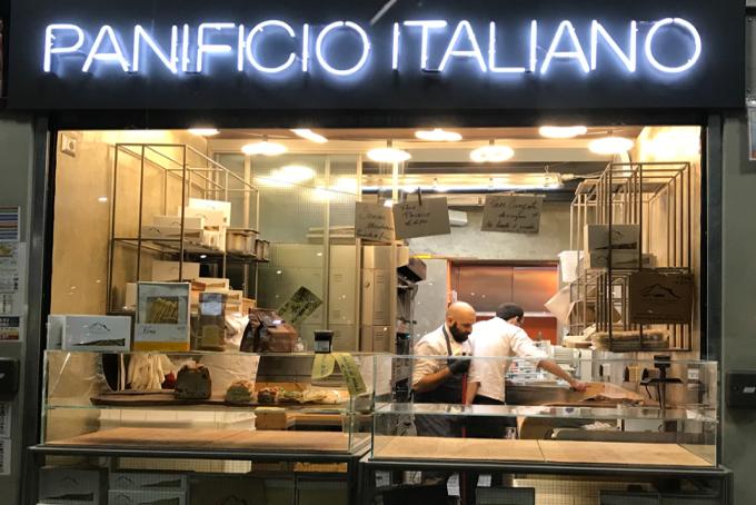 Panificio Italiano