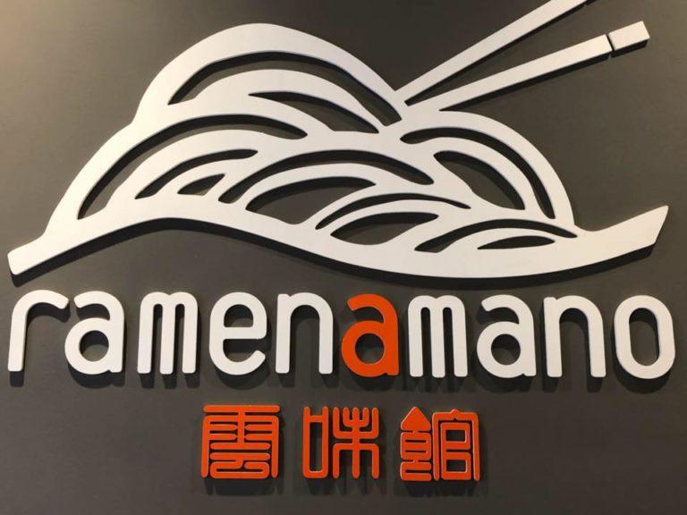 Ramenamano